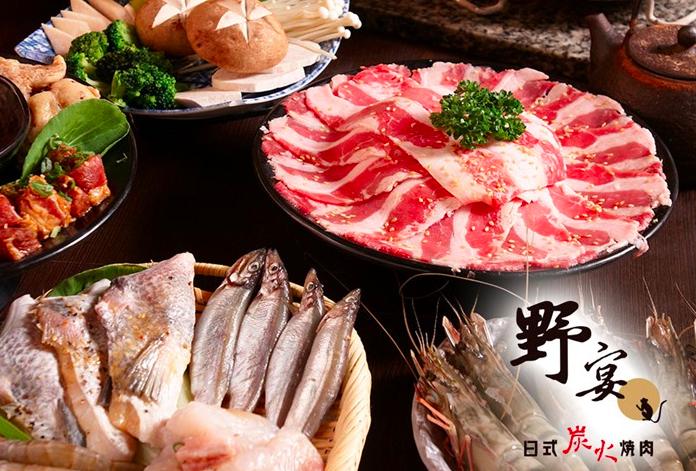 【野宴日式炭火燒肉一代店】豪華燒肉吃到飽
