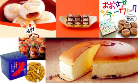 玩咖專欄_大阪必買|日本大阪伴手禮、土產推薦!還有藥妝、吉祥物周邊別錯過
