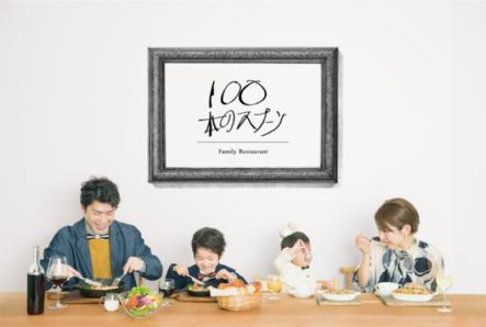 玩咖專欄_2019最新日本景點情報東京篇!來玩澀谷摩天大樓,360度收服東京美景