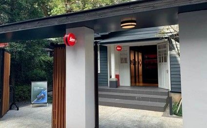 玩咖專欄_暑中散策,造訪青田聚落秘密基地! 徠卡之家帶出老宅新風貌