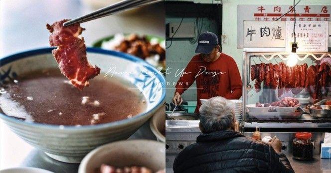 玩咖專欄_台南5間在地人狂推「私房牛肉湯」!湯頭爽口、肉質鮮甜,逛完漁光島藝術節趕快來兩碗