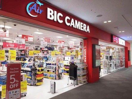 玩咖專欄_【日本購物特輯】旅客最愛!bic camera優惠折價券&必買電器推薦