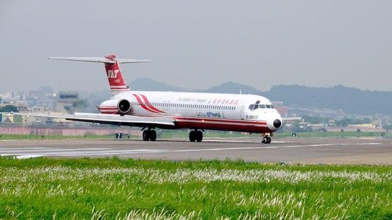 玩咖專欄_遠東航空停飛!遠航退票申請、處理程序、費用懶人包