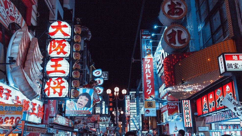 玩咖專欄_4個日本自由行必備旅遊App/網站|輕鬆餐廳訂位教學&當地推薦美食!