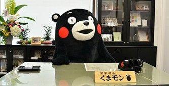 玩咖專欄_熊本熊朝聖之旅|日本九州熊本3景點,見萌爆Kumamon真身