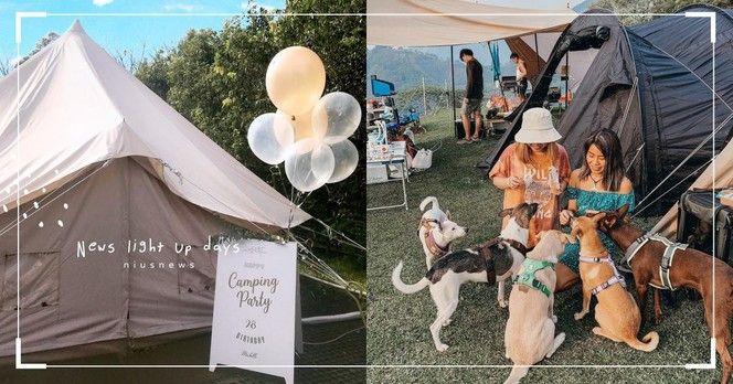 玩咖專欄_2021 台灣中部 8 間「寵物友善露營區」推薦!帶毛小孩來趟療癒身心的自然系旅行