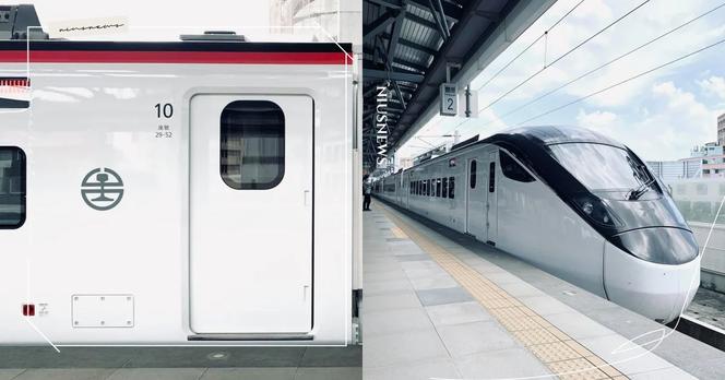 玩咖專欄_最美自強號登場!台鐵「EMU3000列車」黑白極簡風格搶拍,多款周邊鐵道迷必收