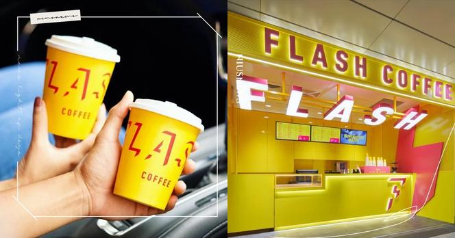 玩咖專欄_新加坡「Flash Coffee」進駐台灣!開幕咖啡買一送一,行天宮門市超美必打卡
