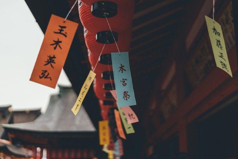 玩咖專欄_夏天京都玩什麼?京都旅遊不能錯過的美食、店家、景點推薦